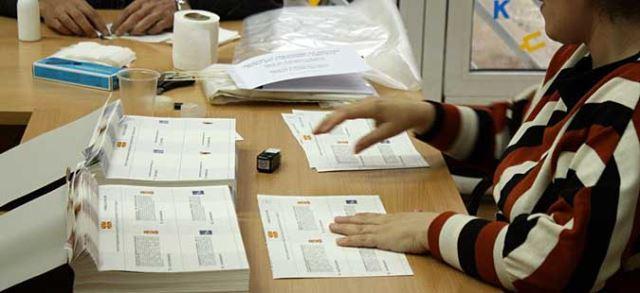 Намален бројот на гласачки места во општина Кочани