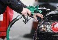 бензините