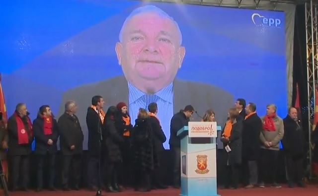 Лидерот на најголемата политичка партија во Европа со силна поддршка за ВМРО-ДПМНЕ