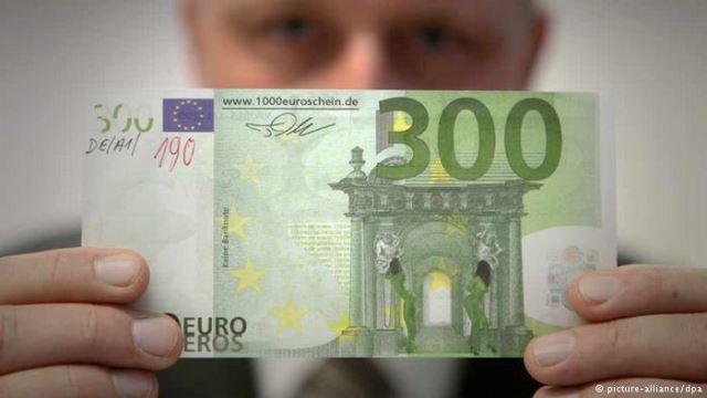 Неготинец сакал да купува со фалисфикувани евра