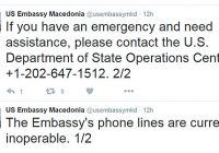 амбасада