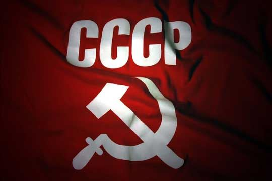 Повеќе од половина Руси тагуваат поради распадот на СССР