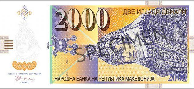 200-denari-640x294