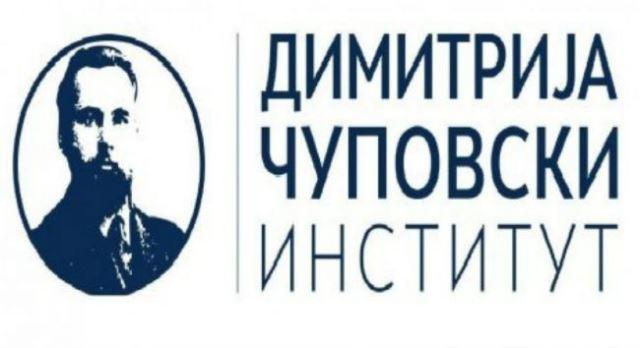 422669-anketa-na-institut-dimitrija-chupovski-vmro-dpmne-so-golema-i-ubedliva-prednost-pred-sdsm