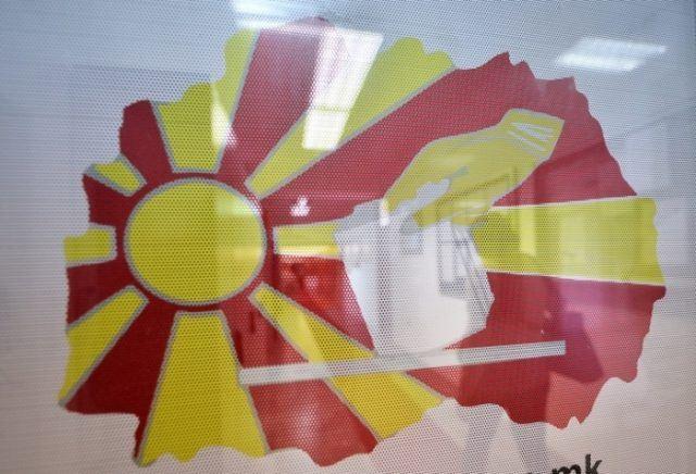 Најголемиот дел од неважечките ливчиња биле гласови за ВМРО-ДПМНЕ?!