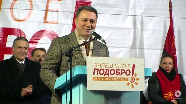 Груевски: Народот нема да дозволи Заев со бандата да прокоцкаат се' што се градеше со години!