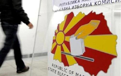 ДИК со нови резултати: ВМРО-ДПМНЕ во водство