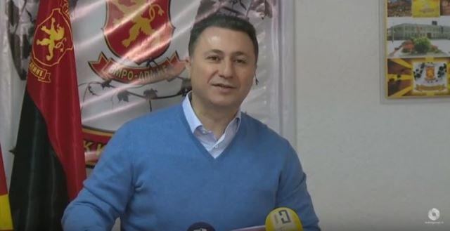 Груевски: 11-ти декември да биде празник на демократијата и ден на гордост