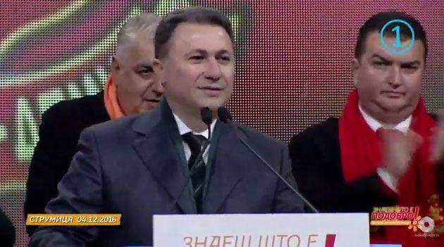 Груевски: Гласот за ВМР0-ДПМНЕ и Коалицијата значи глас за нови 70.000 работни места