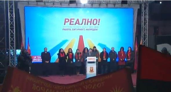 Груевски: Нашата програма е остварлива, нови 70.000 работни места