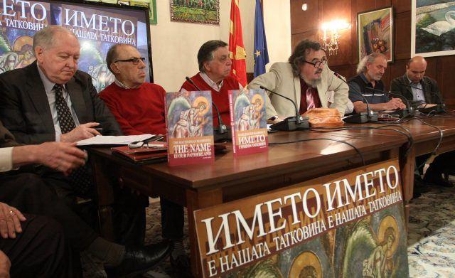 makedonski-manifest