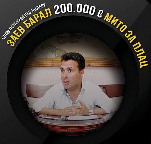 glasot-za-zaev-e-glas-za-evroto-na-viceto-i-kriminal-vo-makedonija