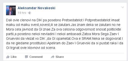 novakovski