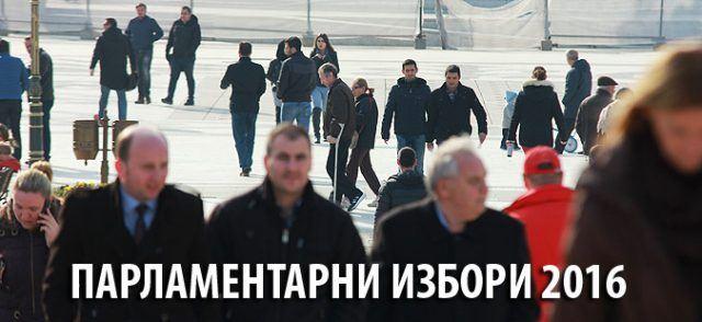 parlamentarni-izbori-1-640x294