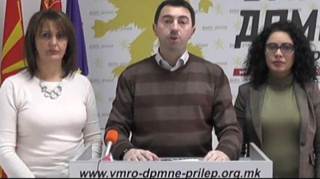 ВМРО-ДПМНЕ ОК Прилеп: Поддршка за реформите и проектите да продолжат!