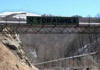 rudnik-toranica-640x294