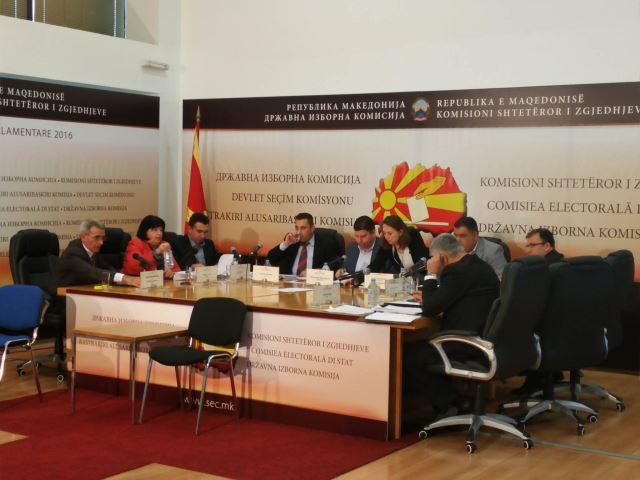 Претставник на БЕСА во ДИК ќе го замени претставникот на ДПА