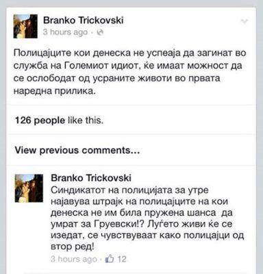 trickovski_svinja