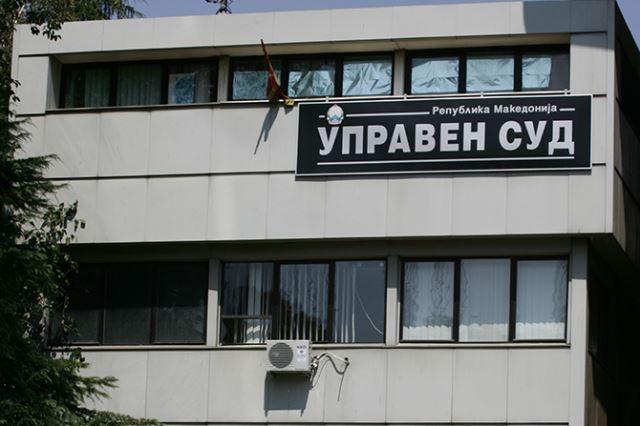 ДИК одлучува за последниот приговор на СДСМ- тече рокот за тужби до Управниот суд