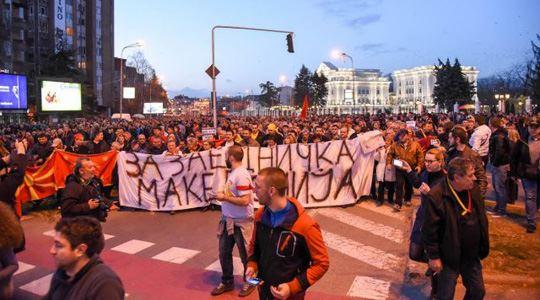 Скопјани со поддршка за унитарноста на државата