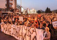 467534-foto-galerija-skopje-petti-den-se-trese-od-protesti-za-zaednichka-makedonija