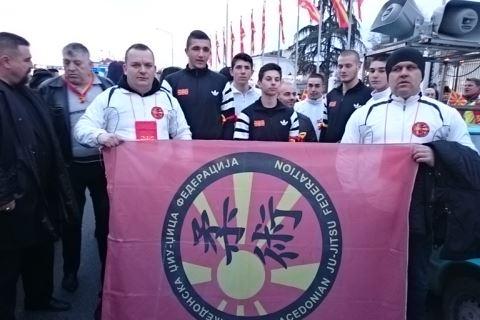 Македонската џиу џицу федерација со поддршка ЗА ЗАЕДНИЧКА МАКЕДОНИЈА