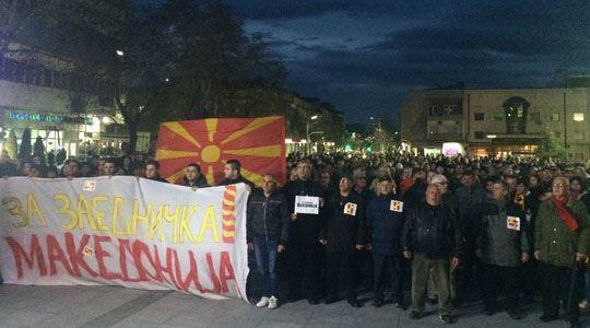 kavadarci-protest-1