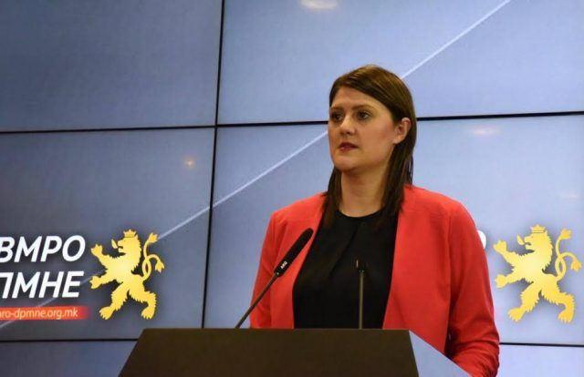 ВМРО-ДПМНЕ: СЈО му е алатка на Заев за пресметка со медиуми