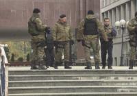 policijaspecijalci1 (1)