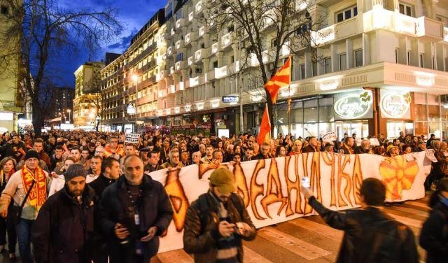 Мисиркова ги повика граѓаните: Приклучете ни се во уште поголем број за да ја одбраниме татковината