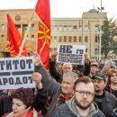 sobranie-protesti