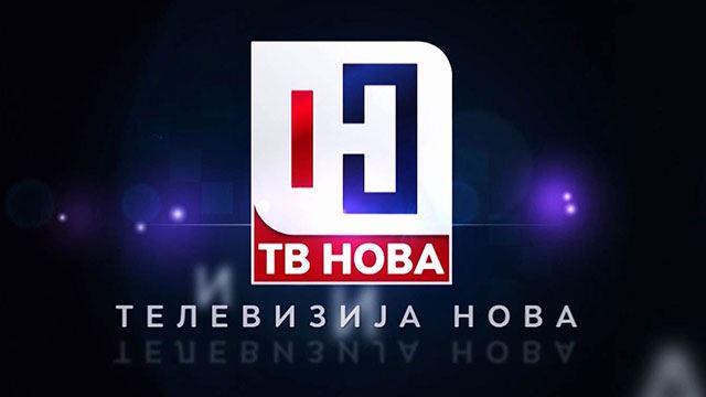 Апел од ТВ Нова: СЈО сака да нѐ замолкне, потребна ни е солидарност и поддршка