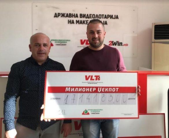 Македонија доби двајца милионери