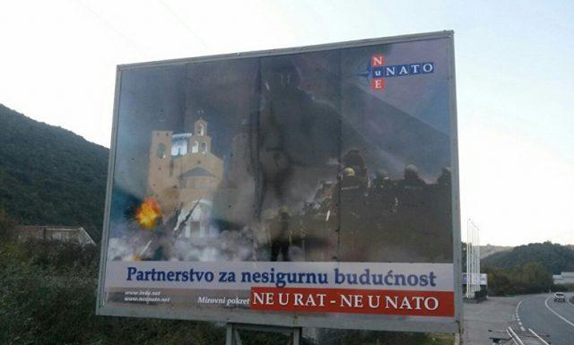 Како НАТО го окупира Балканот