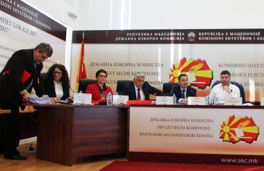 Интернет-петиција за оставка на членовите на ДИК