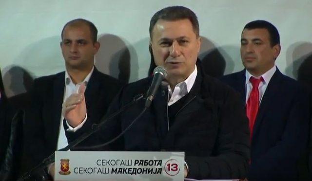 Груевски: Бесплатен оброк за децата до петто оделение, поголеми плати, пензии и субвенции