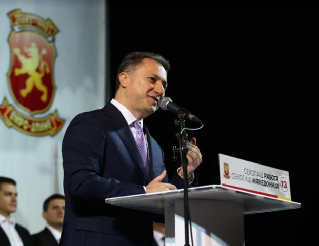 Во општините каде ќе победи ВМРО-ДПМНЕ ќе има отпис на долгови за вода и ѓубретарина