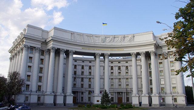 """Украина бара од Унгарија да ја забрани акцијата """"Самоопределување за Транскарпатија"""""""