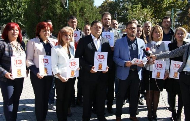 Ристески: Нови вработувања и гасификација за целиот град, Прилеп без мигранти и двојазичност