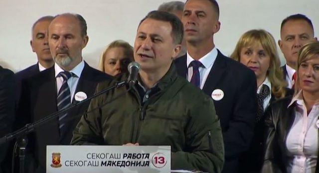 Груевски: Со Трајановски и Коневски направивме многу за Аеродром, во нашата програма има уште многу проекти за подобар живот