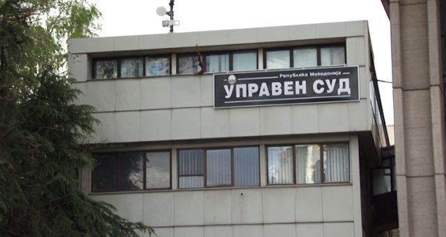 До пладне нема поднесени тужби од партиите до Управниот суд