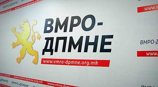 ВМРО-ДПМНЕ: Се ослободуваат обвинети за тероризам, а се апсат луѓе само затоа што си ја сакаат земјата