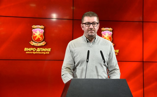 ВМРО-ДПМНЕ бара безусловно запирање на сите процеси на политички прогон
