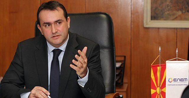 """Почнува судење за случајот """"Тарифа"""" за набавки во ЕЛЕМ"""