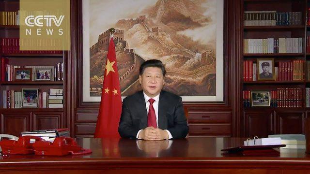 Кси им вети на Кинезите подобар стандард во 2018-та и заштита на редот во светот