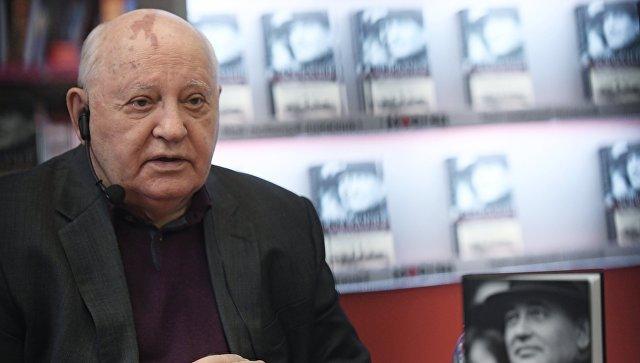 Горбачев добил гаранции од Западот дека НАТО нема да се проширува кон Русија