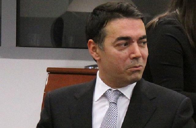Димитров не е запознаен со изјавата на Јотова за Македонците со бугарски пасоши