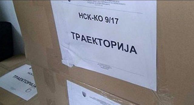 Обвинителката од СЈО призна дека на прислушкуваните материјали може да се додаваат и менуваат реченици