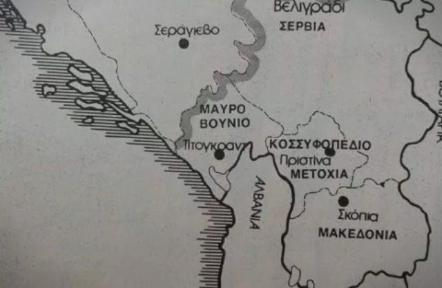 Грчка карта на СФРЈ од 1974 година на која пишува Македонија