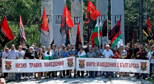 Грци, не сте во право за Македонија!